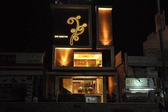 Hotel Sri Sakthi: Knight View