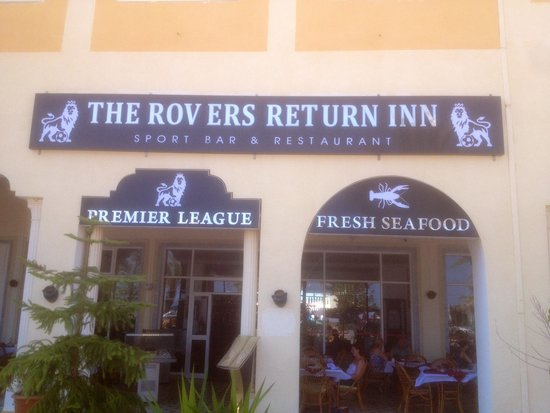 The Rovers Return Inn: The best English food in Tunisia