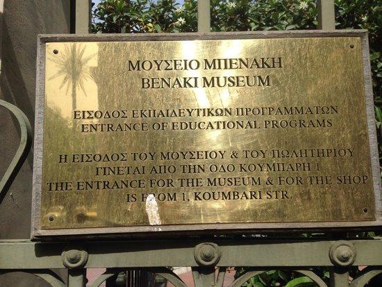 Benaki Museum: The location near the National Gardens