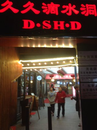 ShangHai DiShuiDong (MaoMing South Road) : ricordate di prenotare