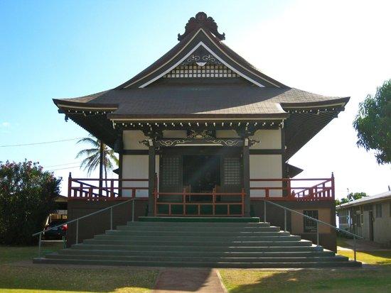 Lahaina Jodo Mission: temple
