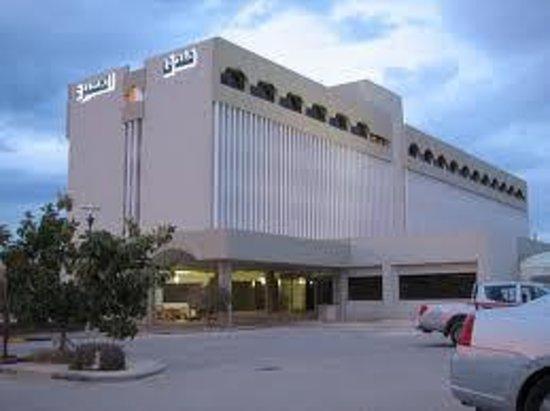 Tobruk, Libya: El Maseera Hotel