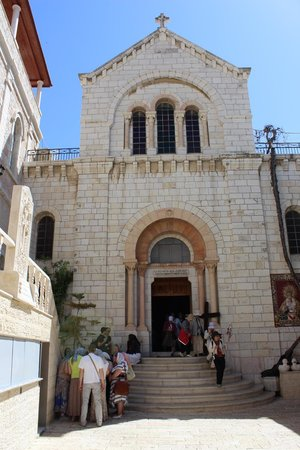 Via Dolorosa (Voie Douloureuse) : Chiesa