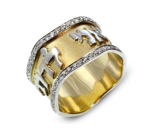Baltinester Bros. Jewelry and Judaica