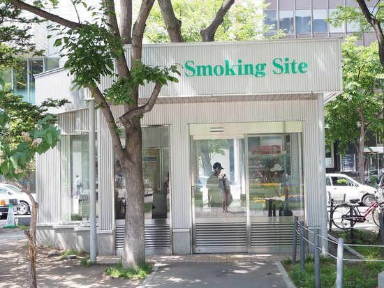 Odori Park: Кабинки для курящих