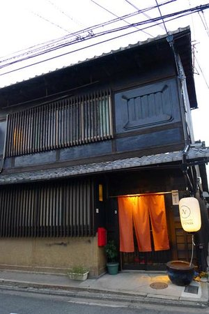 Guesthouse KYOTO COMPASS : 旅社外觀(白天)