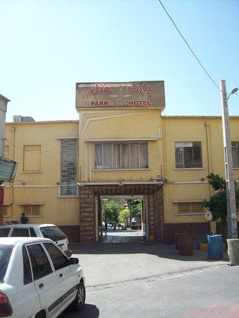 Park Hotel Shiraz,main entrance