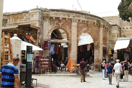 Christian Quarter : El Muristan