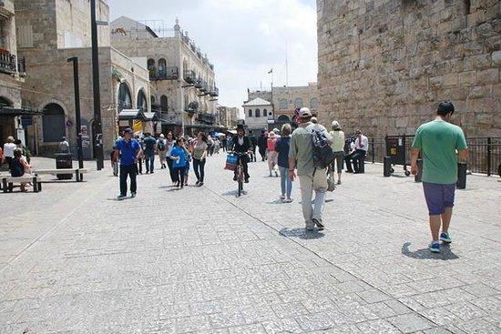 Jaffa Gate (Bab al-Khalil): Puerta de Jaffa, explanada