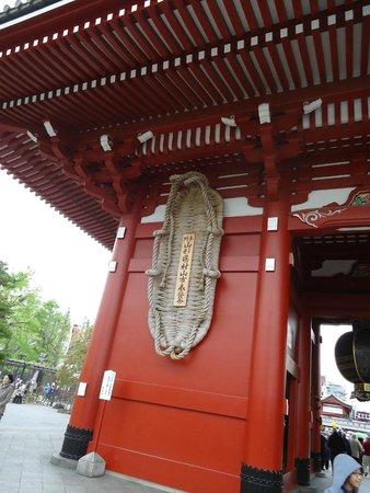 Senso-ji Temple : Inscrição na entrada do templo