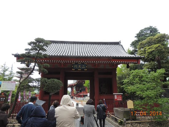 Senso-ji Temple : Portão Nitenmon