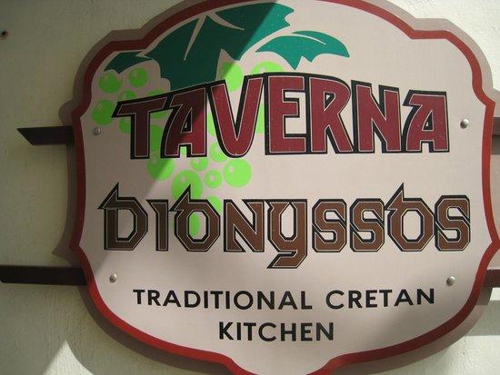 Taverna Dionyssos Photo