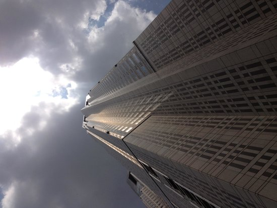 Tokyo Metropolitan Government Buildings: view from the bottom