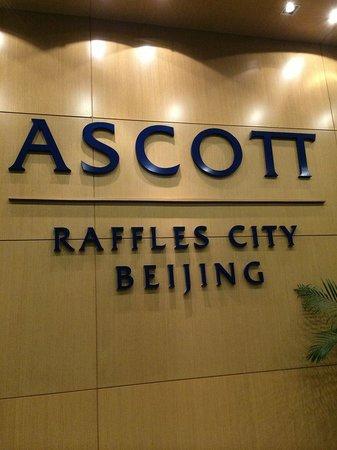 Ascott Raffles City Beijing: Entrance Signage