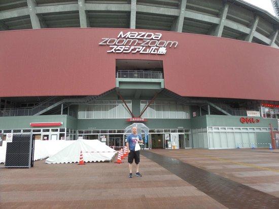 MAZDA Zoom-Zoom Stadium Hiroshima : Outside stadium