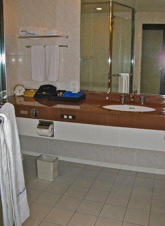 Kyoto Hotel Okura: Bathroom