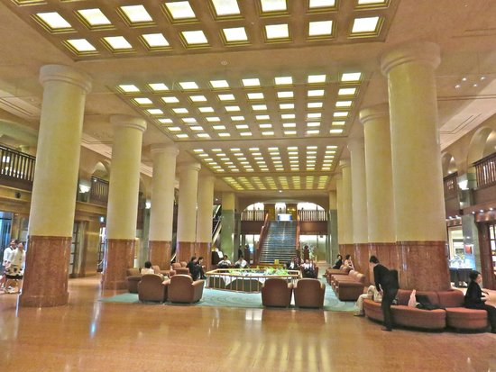 Kyoto Hotel Okura: Lobby