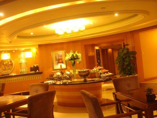 Radisson Blu Plaza Xingguo Hotel Shanghai: Hotel Lounge