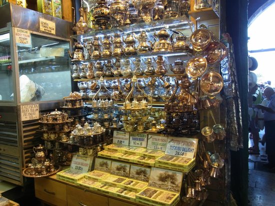 Egyptian Bazaar : エジプシャン バザール