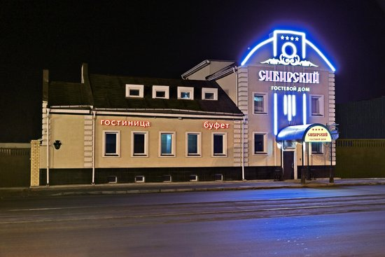 Sibirskiy: фасад