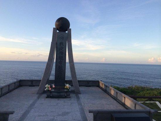 Puntan Sabaneta : 慰霊碑