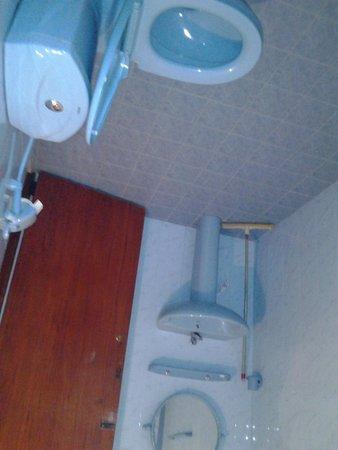 Soorya Guest Inn: bathroom