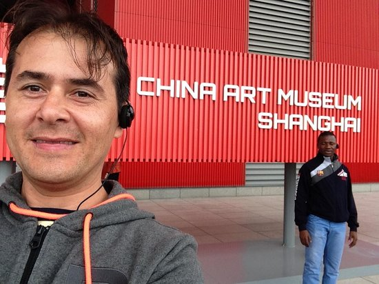 Shanghai World Expo Museum: Entry of China Pavilion at Expo 2010