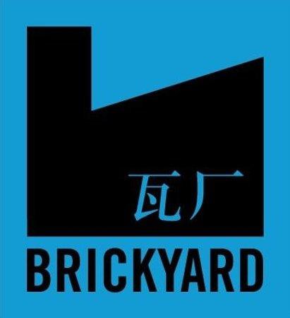 Brickyard Retreat at Mutianyu Great Wall: Logo