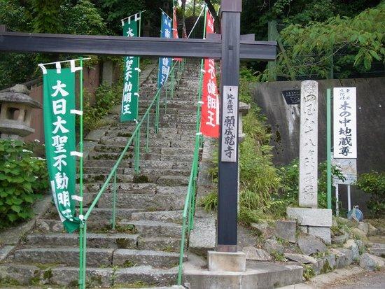 Ganjojuji Temple