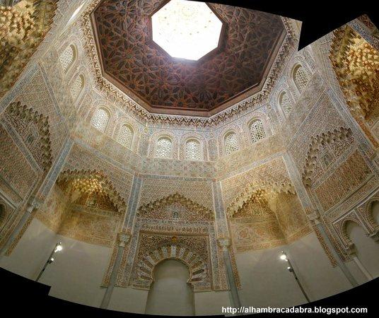 La Madraza: Madraza chamber