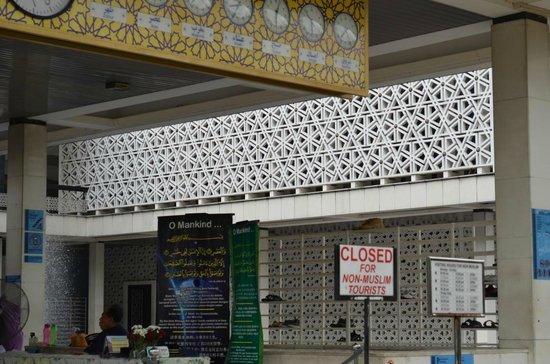 National Mosque (Masjid Negara): Eingangsbereich