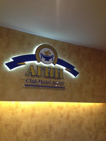 Club Hotel Agni: Agni St Petersberg
