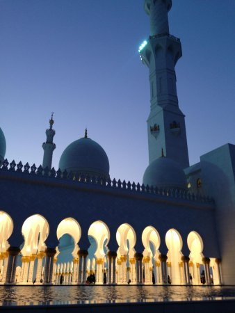 Sheikh  Zayed Mosque: Sheikh Zayed Grand Mosque Center