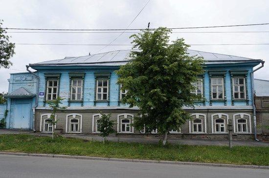 Simbirsk-Ulyanovsk Architecture Museum
