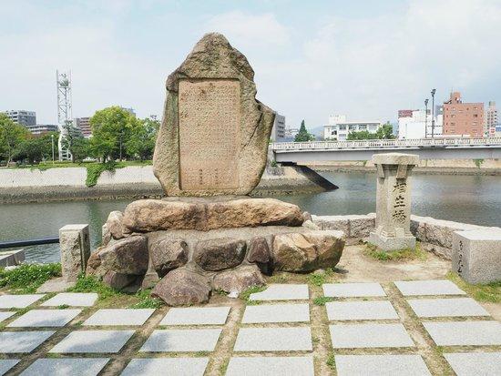 Hiroshima Peace Memorial Park : На берегу реки
