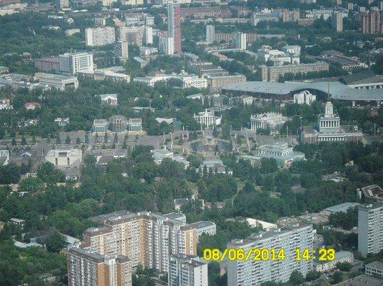 Ostankino TV Tower: Вид на Вднх с останкинской телебашни