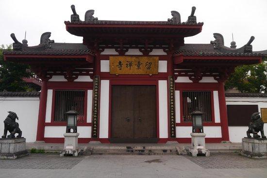 Nanxiang Old Street: Nanxiang ancient  village, Shanghai, June 2014