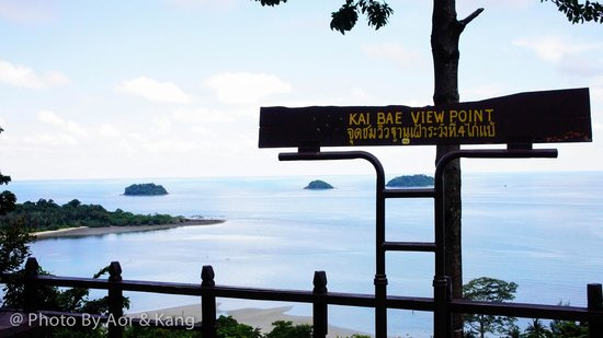 Mu Ko Chang National Park View Point: View Point Mu Koh Chang National Park (จุดชมวิว ไก่แบ้)