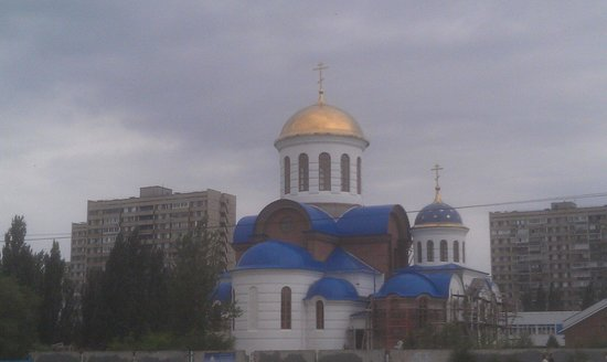 Church of the Holy Royal Martyrs Martyrs