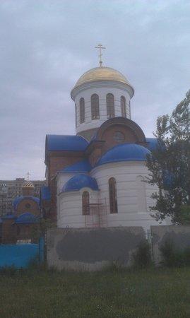 Храм Святых царственных мучеников Страстотерпцев