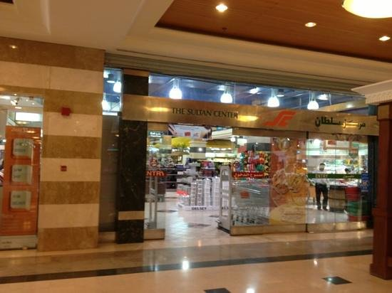 Souk Sharq: The Sultan Center