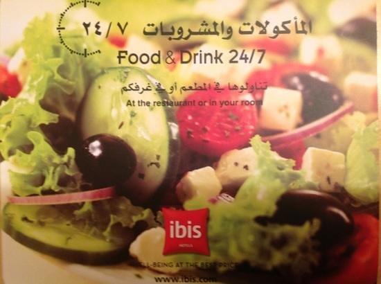 Ibis Sharq Kuwait: Room service menu