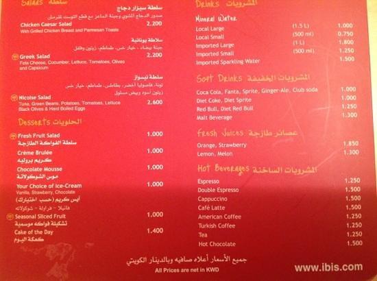 Ibis Sharq Kuwait: Room service menu 1
