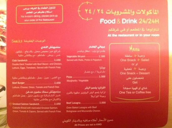 Ibis Sharq Kuwait: Room service menu 3