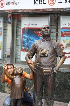 Shangxiajiu Pedestrian Street: Nice show