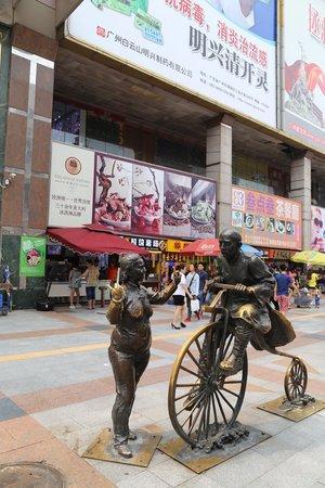 Shangxiajiu Pedestrian Street: Nice