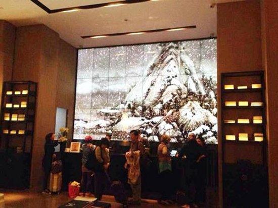 The East Hotel Hangzhou: Hotel Lobby