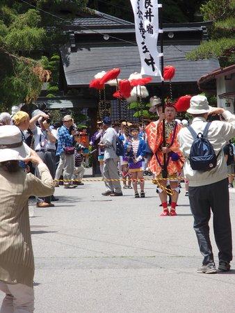 Naraijuku: お茶壺道中