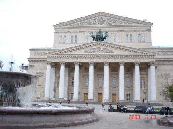 Teatro Bolscioi: Bolshoi Theatre, Moscow, Russia
