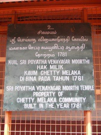 Sri Pogyatha Vinoyagar Moorthi Temple: Plaque Inscription in front of the temple